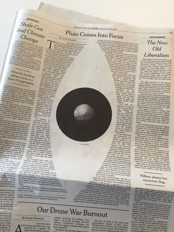 Matt Dorfman, Pluto Comes into Focus