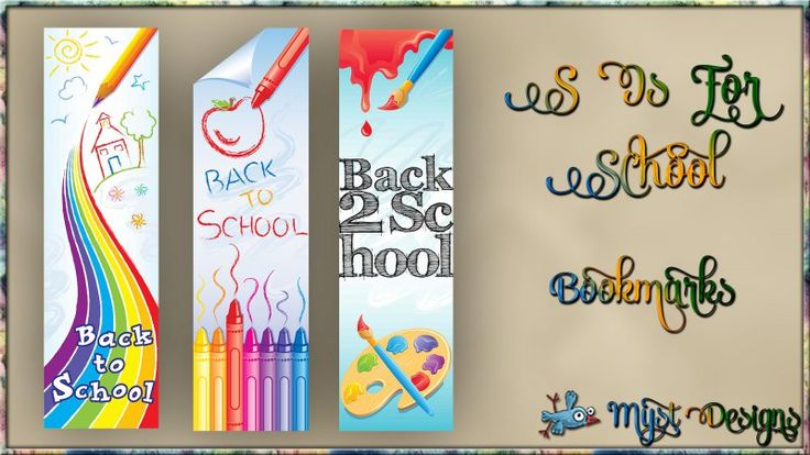 S Is For School - Bookmarks