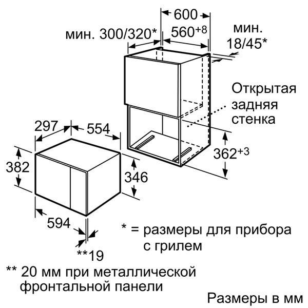 Микроволновая печь Neff H11WE60N0. Купить микроволновую печь Neff H11WE60N0 | Hausdorf