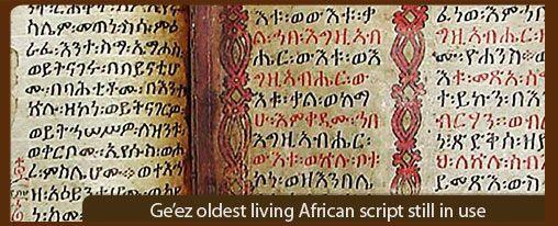 Ge'ez Ancient Script for Ethiopic languages
