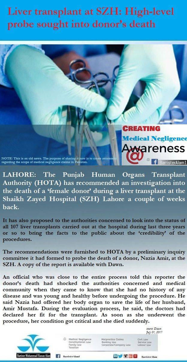 Liver transplant at SZH: High-level probe sought into donor's death #BarristerAlam #Islamabad #Law #Lawyer #FamilyLaw #CivilLaw #CompanyLaw #MedicalNegligence #ClinicalNegligence #CreatingAwareness #ServiceLaw #LandLaw #HighCourt #SupremeCourtPakistan #Legal #Hour #News