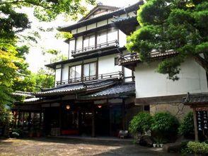 修善寺温泉 国の登録文化財の宿 新井旅館