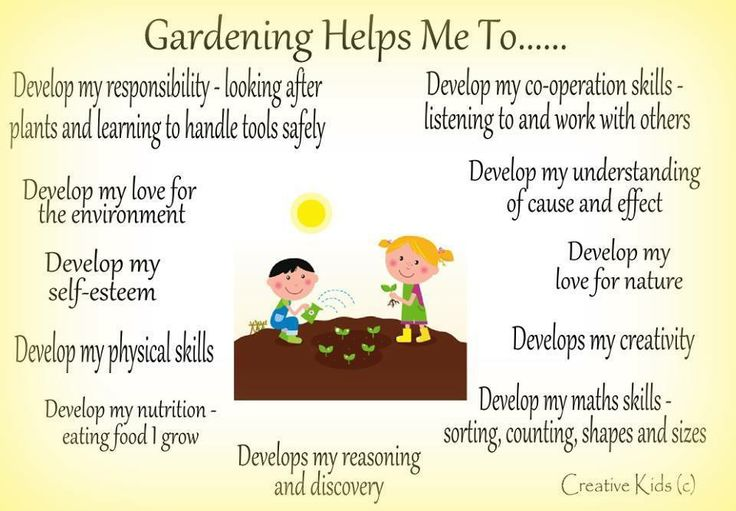 How does gardening support learning
