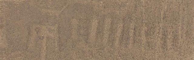 30 meter lang en ruim 2000 jaar oud: Nieuwe Nazcatekening van mythisch dier ontdekt in Peru - http://www.ninefornews.nl/30-meter-lang-en-ruim-2000-jaar-oud-nieuwe-nazcatekening-van-mythisch-dier-ontdekt-in-peru/