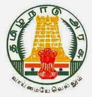 Livelatest.in - Recruitment | Admit Card | Result  : TNPSC Recruitment 2015 - Apply online for 1241 Com...