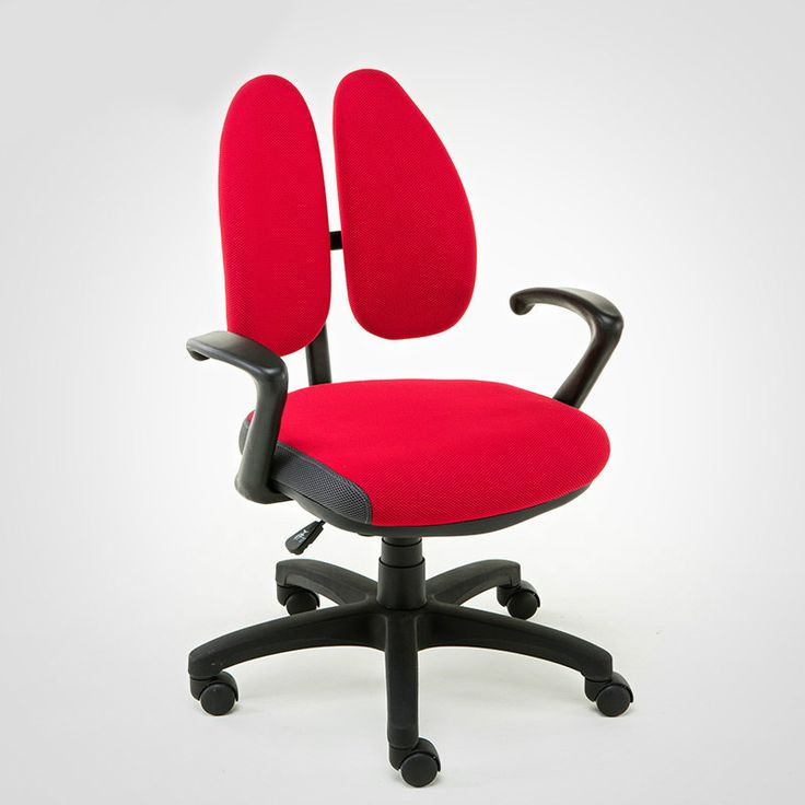 Ergonomic Executive Office Chair Movable Backrest Lifting Swivel Computer  Chair Bureaustoel Ergonomisch