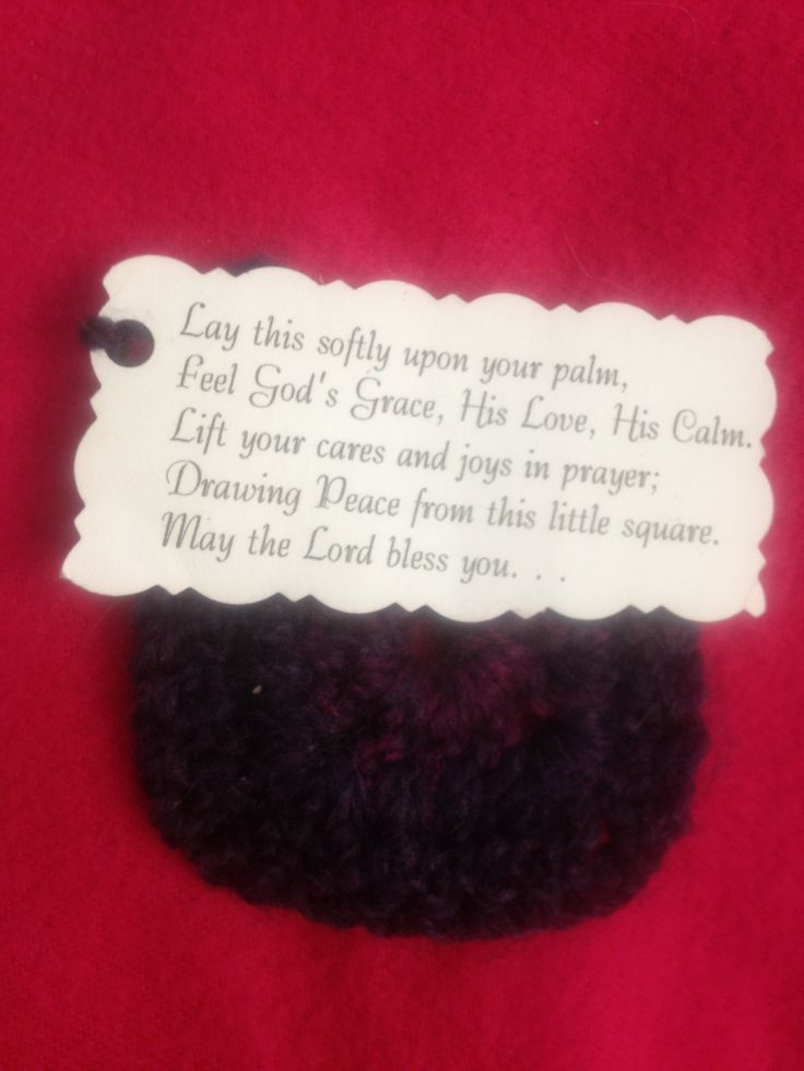 A Crocheted Prayer Square That Was Giving To Me When I Got