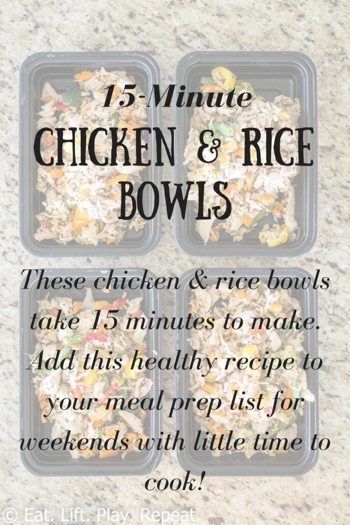 15-Minute Meal Prep Chicken & Rice Bowls are perfect for busy weekends! Instead of skipping meal prep all together, throw together lunch for the entire week in just a few minutes. These bowls are loaded with protein, complex carbs and vegetables for a healthy lunch or dinner option. Click through to see the full recipe.