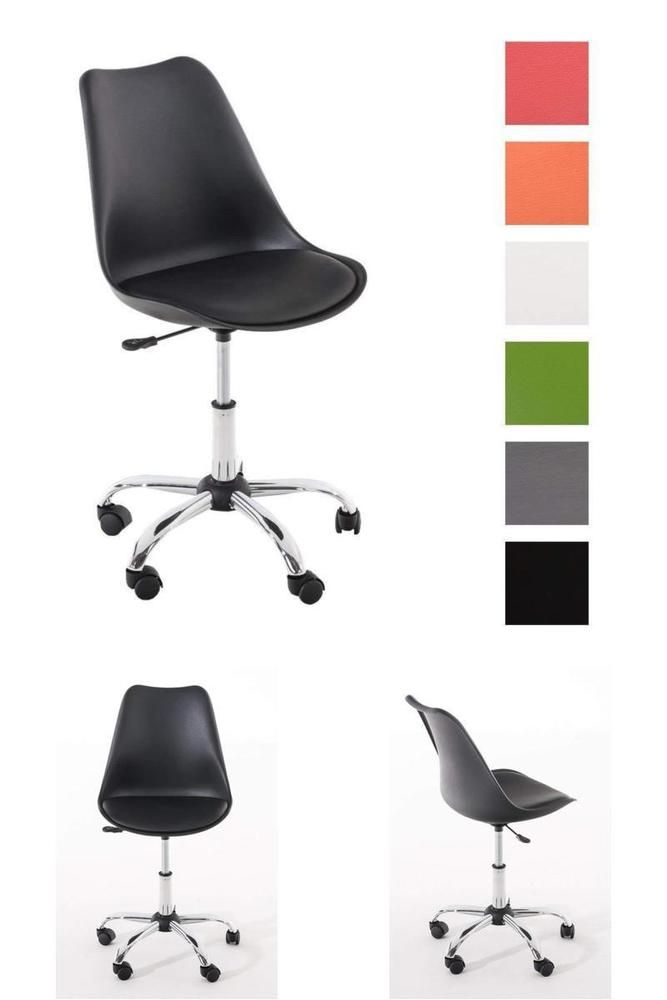 kids computer chair queen anne mahogany dining chairs retro office desk plastic faux leather metal swivel seat retrocomputerchair