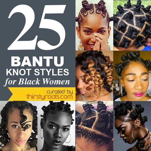 Here are four simple steps on how to do bantu knots. We have also listed some cute hairstyle pictures to view as well. View the tutorial on bantu knots.