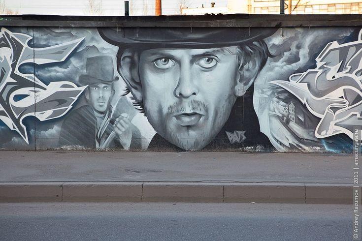 Стрит-арт на улице Петербурга. (Ст.м. Старая деревня).