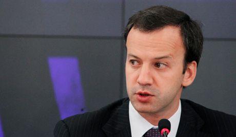Аркадий Дворкович назначен ответственным за реализацию Программы: Развитие фармпромышленности до 2020 года