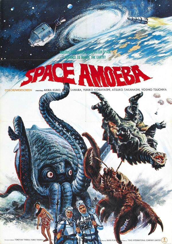 Space Amoeba, a.k.a. Yog: Monster from Space