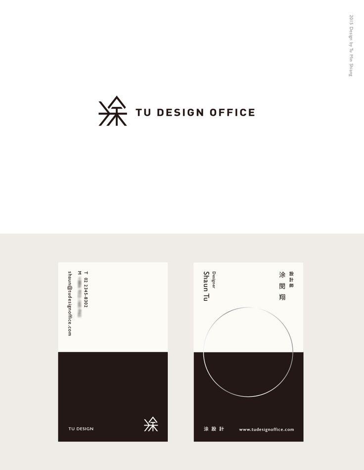 2015 Tu Design Office Business Card on Behance