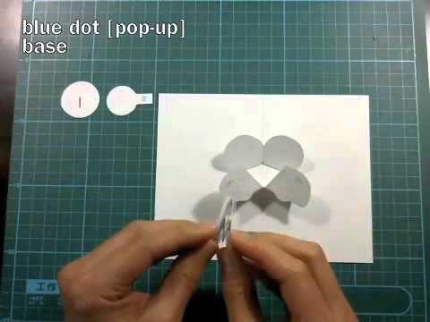 便利な土台の作り方 | ポップアップカード(pop up card) by Kagisippo