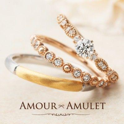 婚約指輪一覧 | Amour Amulet | 婚約指輪・結婚指輪 | マイナビウエディング #engagementrings #marriagerings