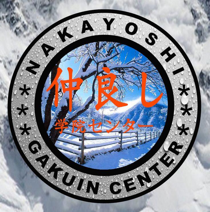#NakayoshiGC