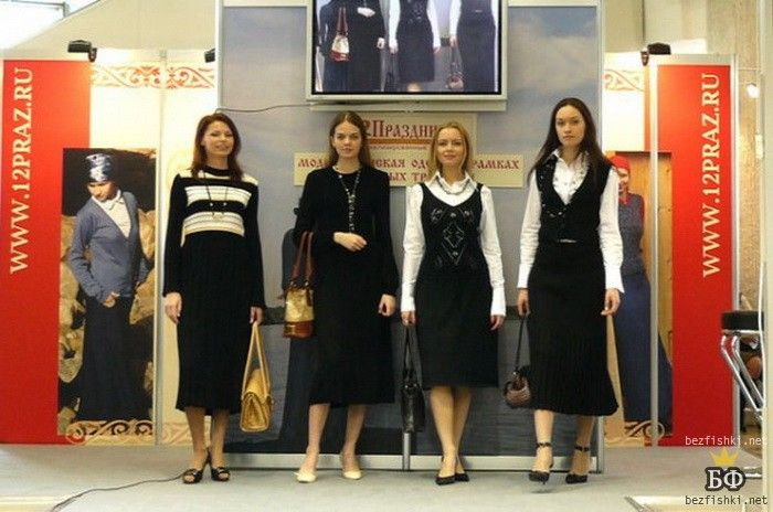 Awesome A Top Official Of The Russian Orthodox Church Has Called For An Official Dress Code To Encourage Propriety After Previously Suggesting That Provocatively Dressed Women Provoke Immorality And Violence &quotVulgar External Appearance And Vulgar