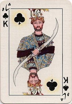 Persian playing cards