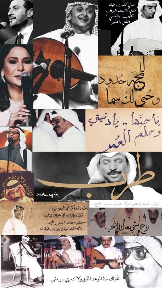 خلفيات مختارات Wallpaper Beautiful Arabic Words Cover Photo Quotes Photo Quotes