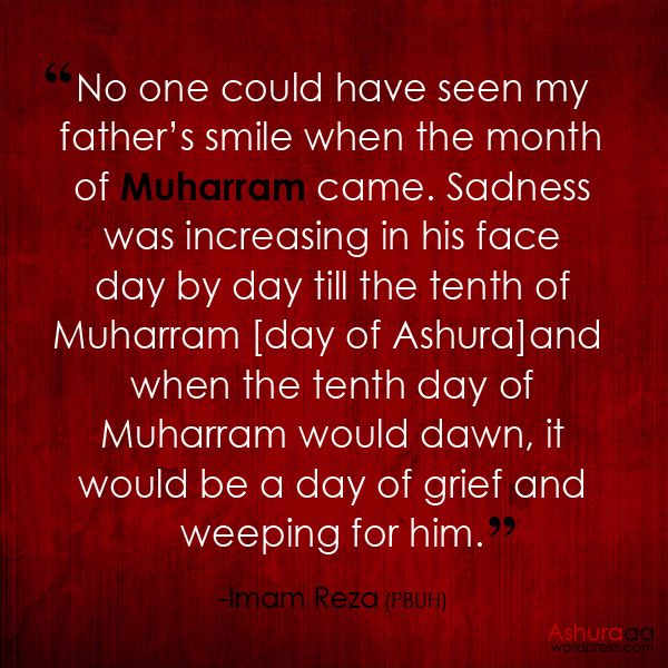 Tonight is the first night of Muharram in 2016. Although Imam Hussain (PBUH) and his family and companions have not arrived yet to Karbala in such day but mourning ceremonies have got started at... #ashura
