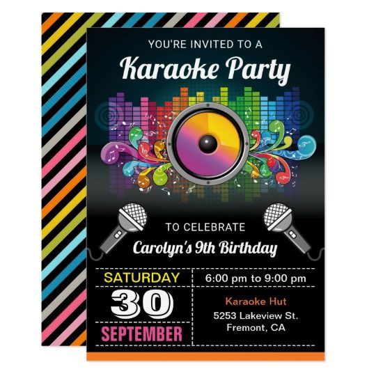 Karaoke Music Birthday Personalized Banner