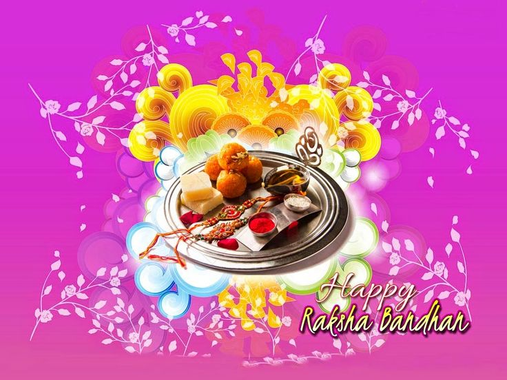 Raksha_Bandhan_Images_With_Quotes