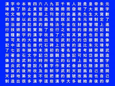 Китайские иероглифы http://www.lang-lit.ru/2017/03/kitayskaya-pismennost.html