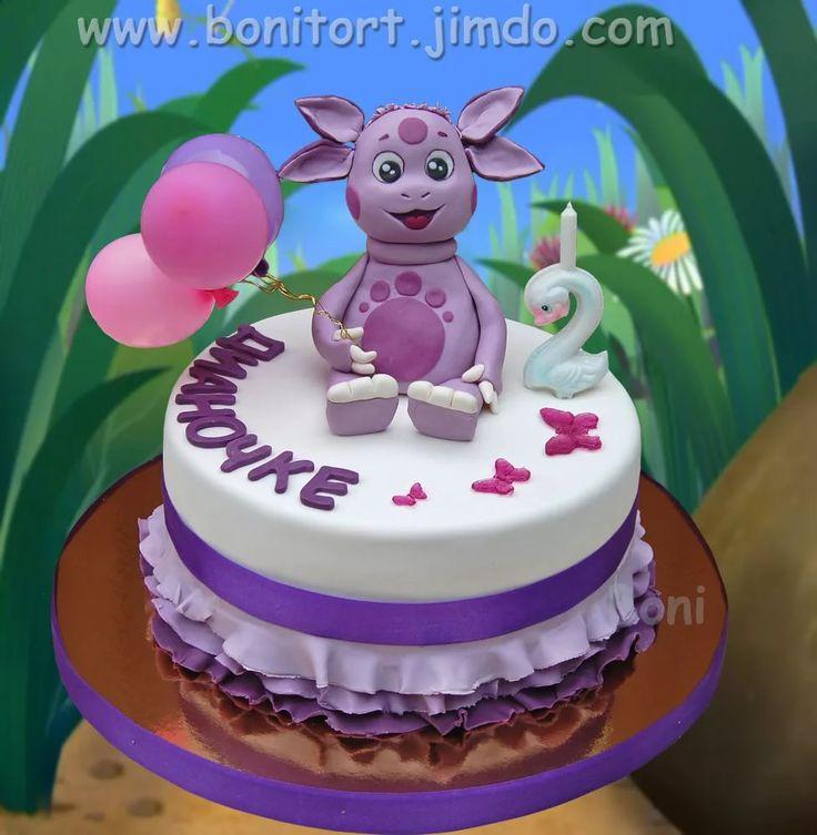 Лунтик торт картинки