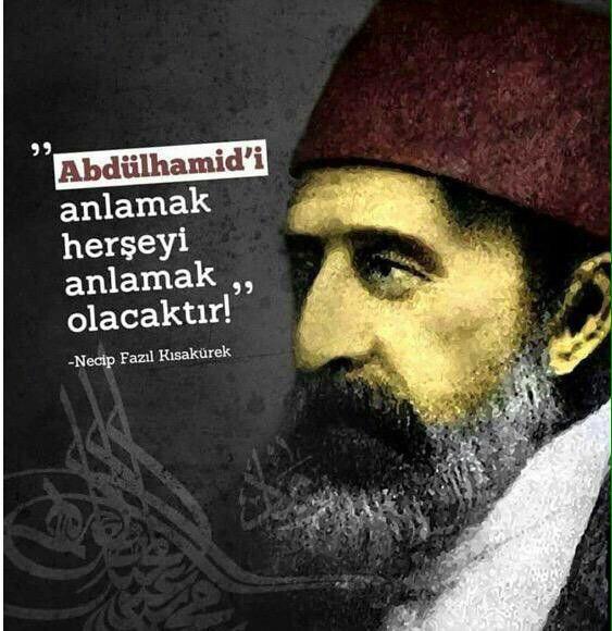 II. ABDULHAMİD HAN