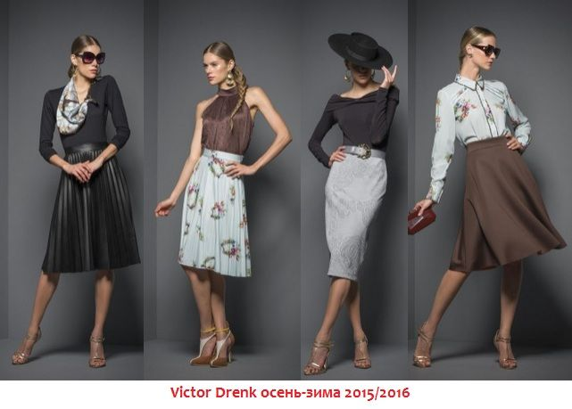 Модные юбки сезона осень-зима 2015/2016 - одежда - мода - юбка - дизайнер | РБК Украина