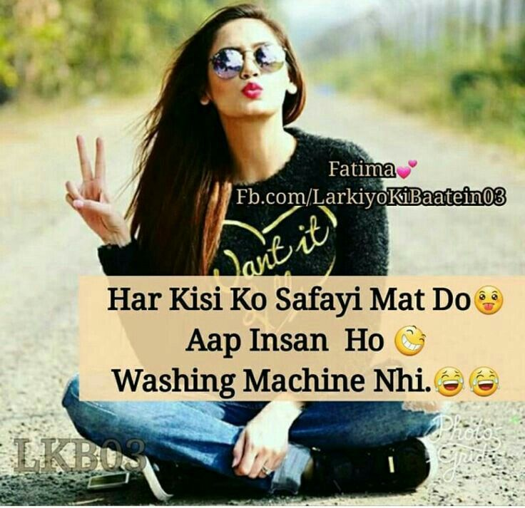 Pin By Maheen Khan On Girlz Attitude Status Attitude Quotes