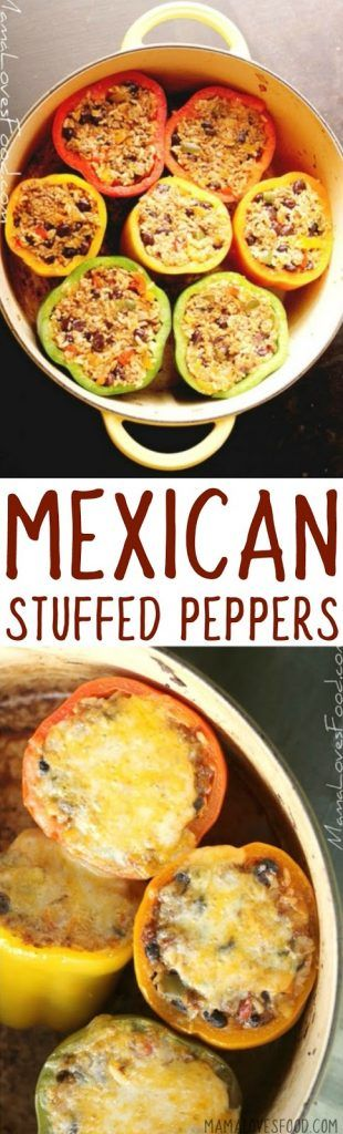 Stuffed Peppers {Mexican Style} - Easy Mexican Stuffed Peppers Recipe
