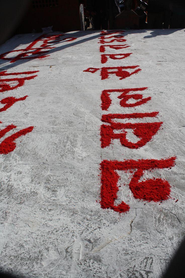 #Nepal Sambat #abeer #typography #calligraphy #Ranjana lipi www.facebook.com/nepalifonts