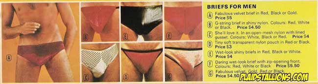 House of Kusman catalog, 1970s