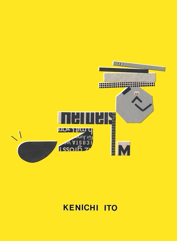 Guinness World Records. Kenichi Ito