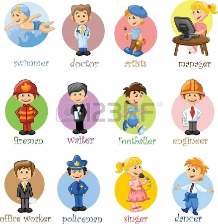 Illustrazione vettoriale di persone diverse professioni
