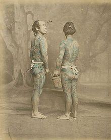 Yakuza - Wikipedia, the free encyclopedia