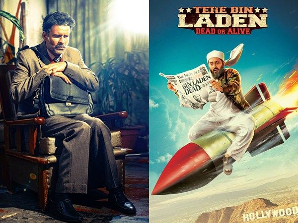 Aligarh and Tere Bin Laden: Dead or Alive start slow - http://nasiknews.in/aligarh-and-tere-bin-laden-dead-or-alive-start-slow/