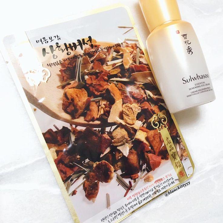 Evercos Sanghwang Mushroom & Sulwhasoo Essential Renewing Eye Cream