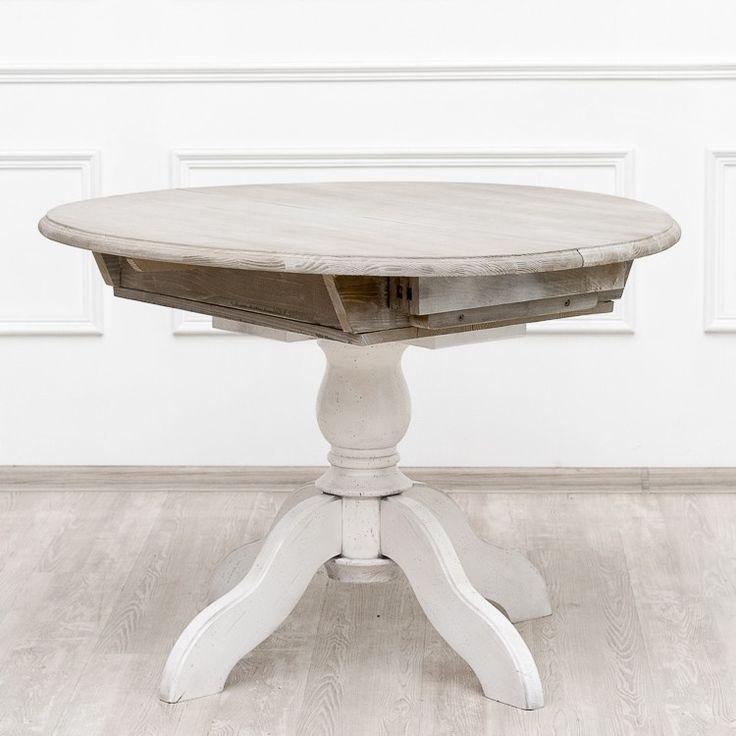 Раздвижной обеденный стол Balzarine - Обеденные столы - Кухня и столовая - Мебель по комнатам My Little France