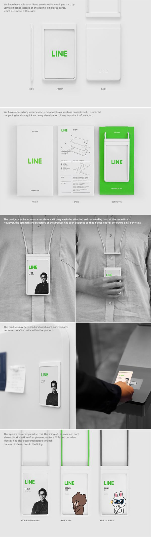 LINE ID CARD + MAGNETIC CASE by LINE Creative, via Behance