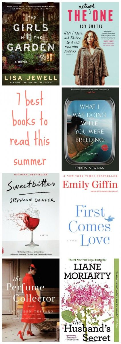 Here are my picks for the seven best books to read this summer. They're perfect for reading poolside or with a glass of wine!