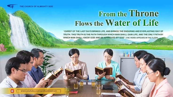 """Seek the True Way 