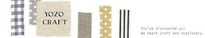 Craft & Stationery Supplies - Tape, Paper, Stamp, Sewing, Zakka, Sticker, Fabrics, Charms, Wholesale