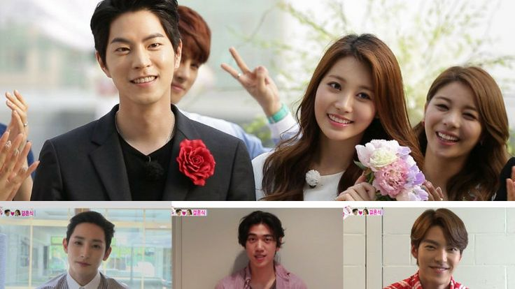 "Lee Soo Hyuk, Sung Joon, and Kim Woo Bin Advise Yura on ""WGM"" Husband, Hong Jung Hyun"