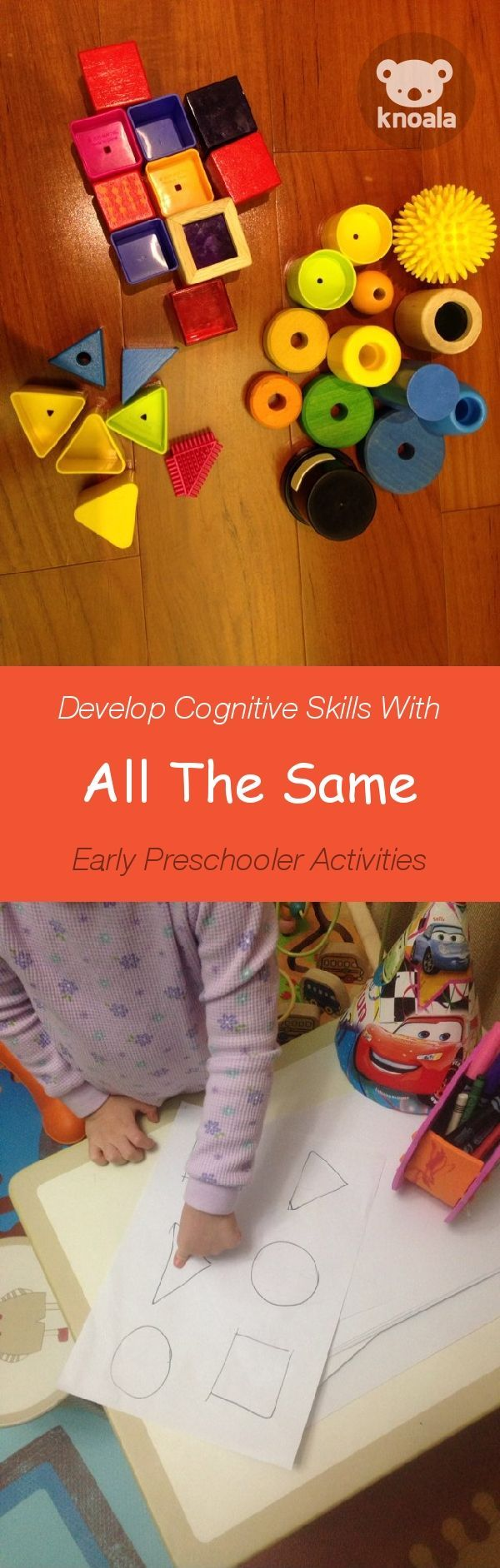 Knoala Early Preschooler Activity: 'All The Same' helps little ones develop Cognitive skills. Click for simple instructions & 1000s more fun, easy, no-prep activities for kids ages 0-5! #activities #educational