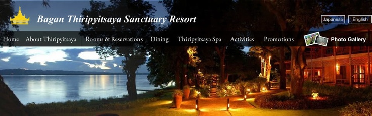 The best hotel in Bagan, across the board