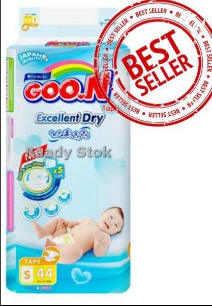 Jual beli Goon Popok Excellent Dry S44