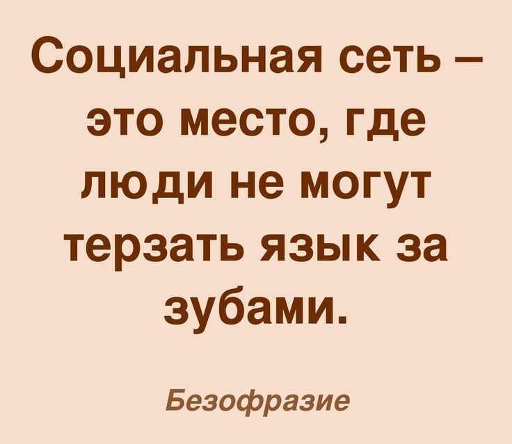 iurovetski.com, юмор, язык, социальная сеть